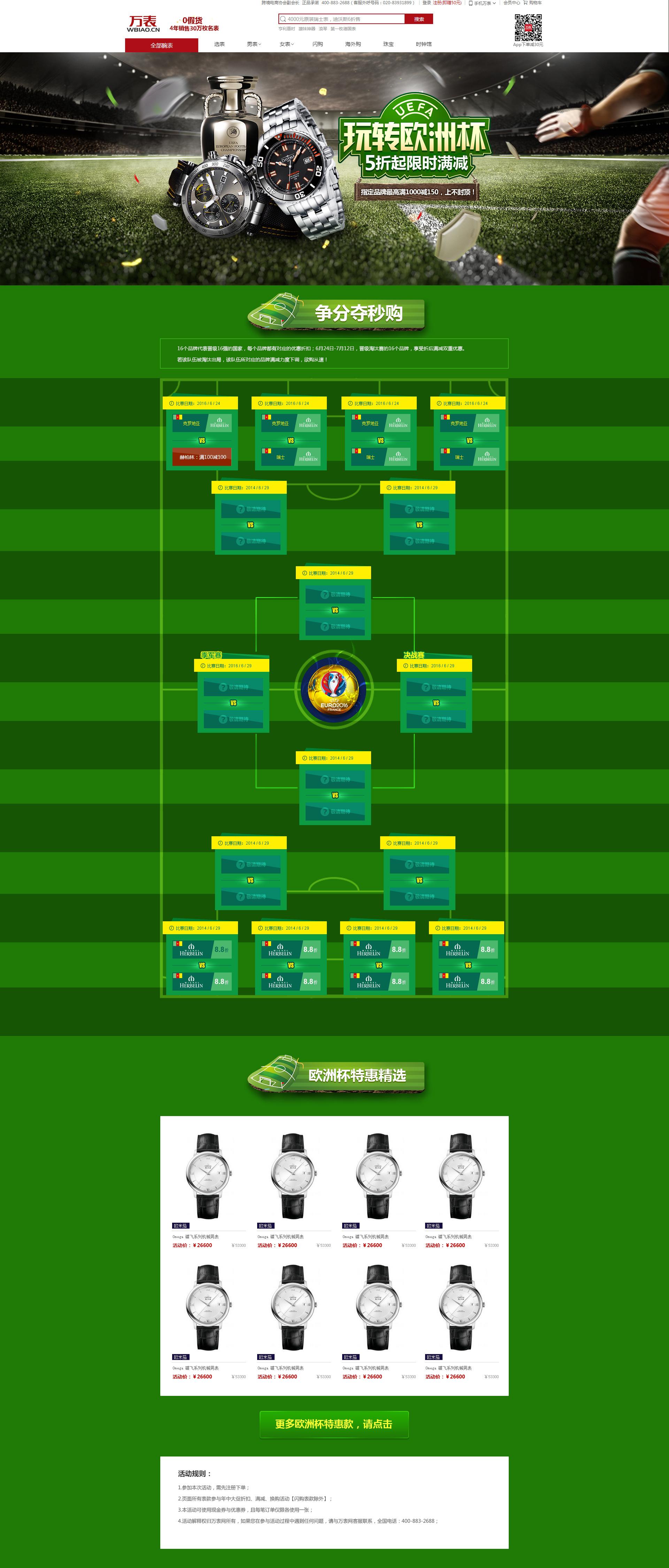 全球专业的电子竞技平台 - 浩方电立即为游戏加速下载竞平台游戏优化大师官方免费下载|游戏优化大师(游戏提速器) v3.9.13929 .游侠对战平台正式版(版本号 6.14) 更新日期:2018-5-17 文件大小:60MB 操作系统:32/64位WinXP/Visita/Win7/win8/win10 游侠对战平台联机群:579478540 平台支持所有热门对战单机游戏,如:无主之地2,火炬之光2,黑道圣徒3,死亡岛,地牢守护者等。 凭借.