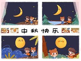 中秋节快乐-儿童绘本