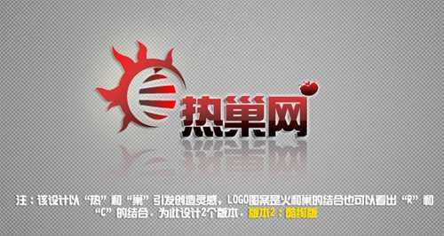 logo设计-猪八戒威客网中标和飞机稿-练习!