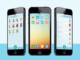 手机APP页面设计练习
