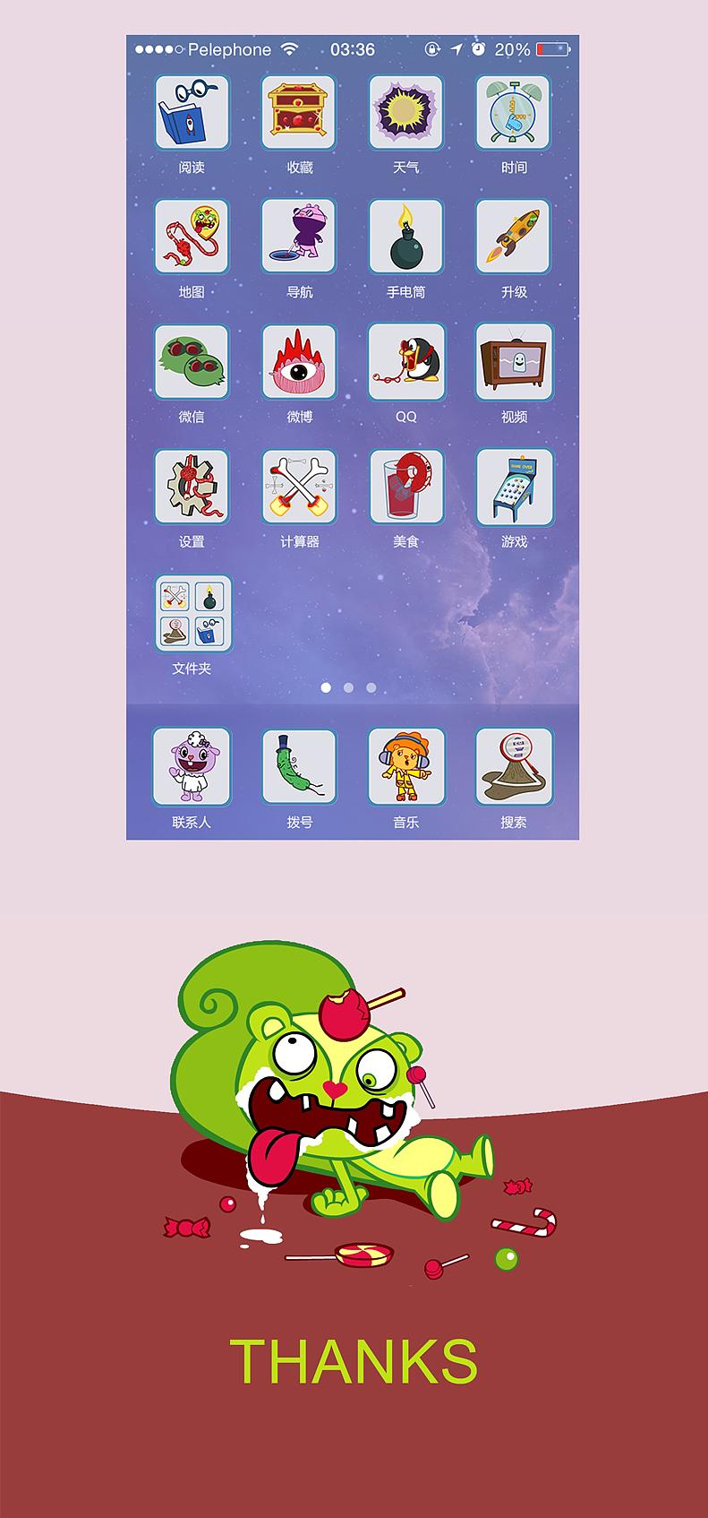 这套主题icon运用片中,小动物们的清新可爱与血腥场面形成会很大的