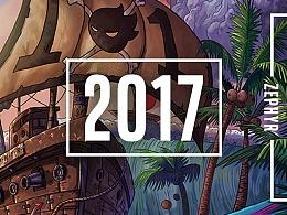 2017插画作品集与反思