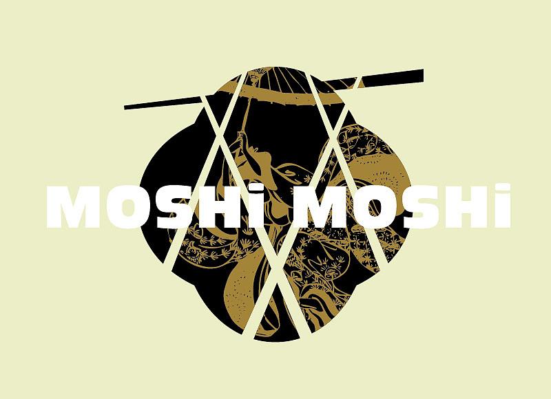 莫希莫希日本料理 图形logo设计 (中文字体是原有的,不关我的事 :