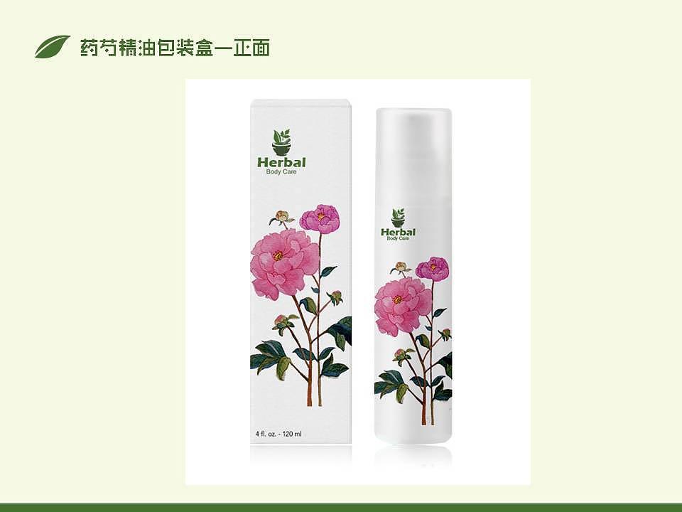 手绘植物包装设计|平面|品牌|xiepeifen - 原创作品