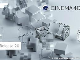 MAXON Cinema 4D R20 新功能官方中文介绍(中部)