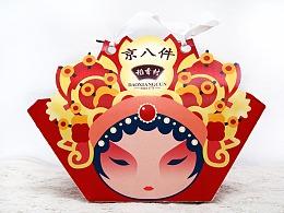 食品包装设计,稻香村京八件