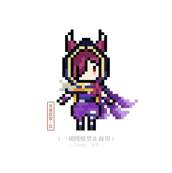 【像素画】英雄联盟lol(陆续更新)