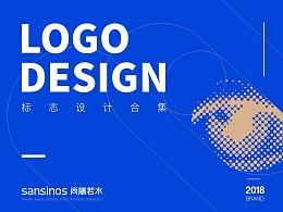 尚膳若水2018年度logo设计合集