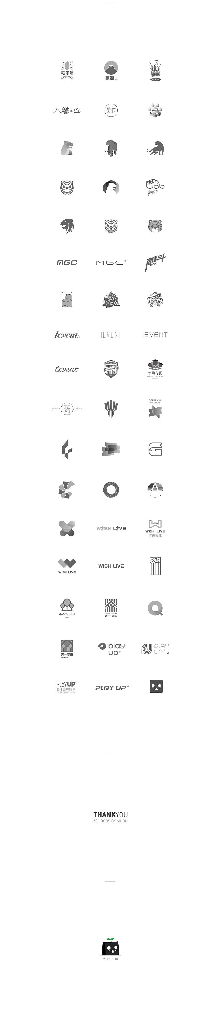 查看《2015丨2016 LOGO设计合集》原图,原图尺寸:1700x7826