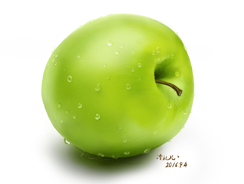 手绘一个带水滴的青苹果(临摹作品)