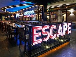 力昂品牌设计 | ESCAPE 逃烤计划餐厅空间设计