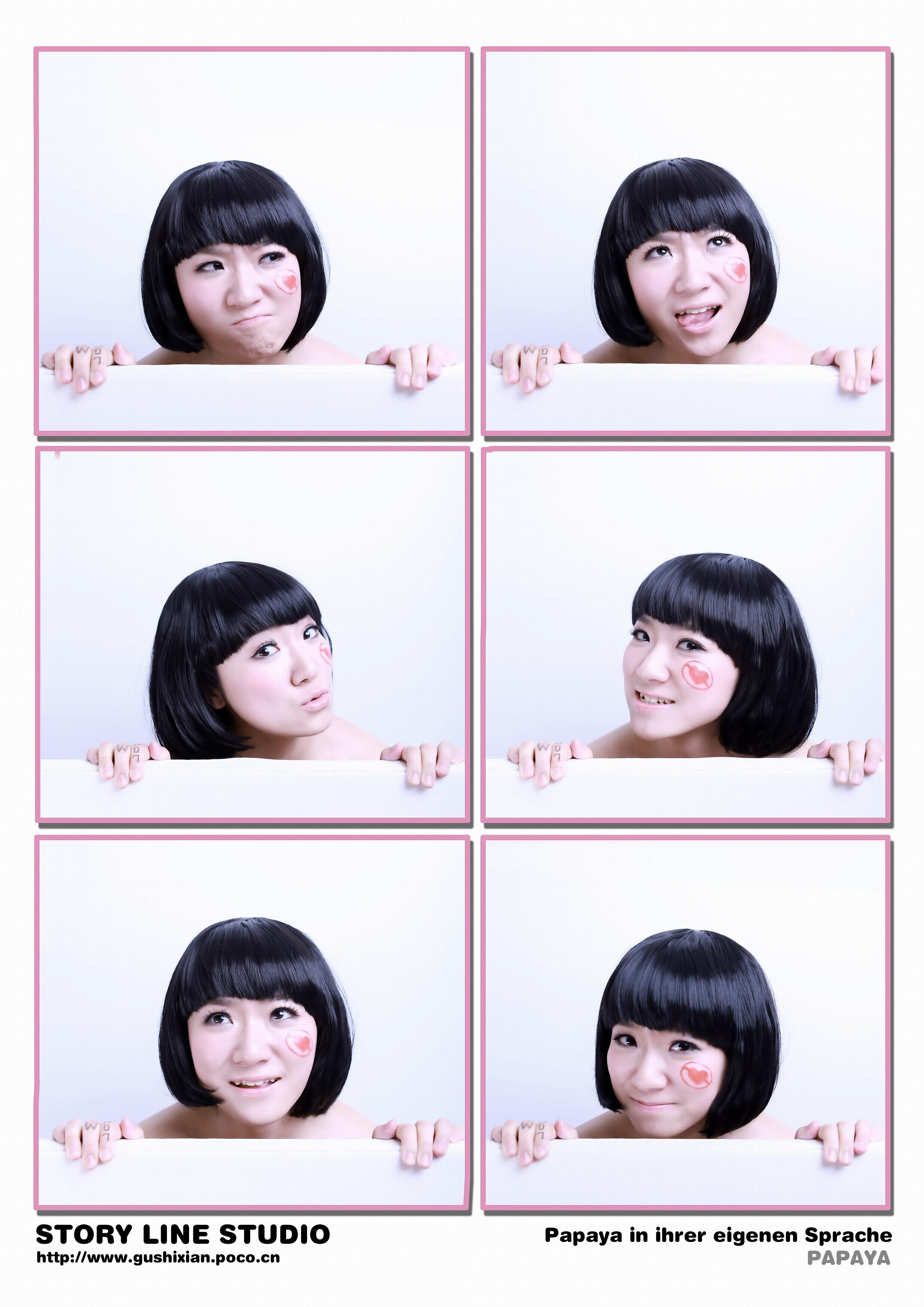 吴仁惠八字木瓜奶图片