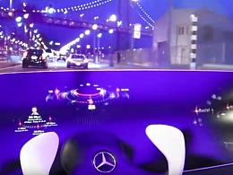 Benz 体感交互设计