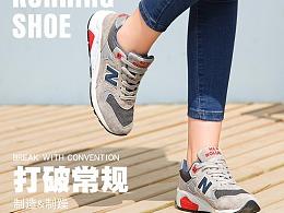 运动鞋详情页面