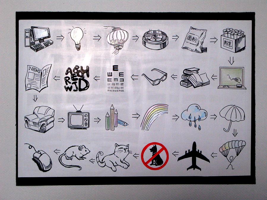 图形创意 图案 平面 dangdang8877 - 原创设计作品