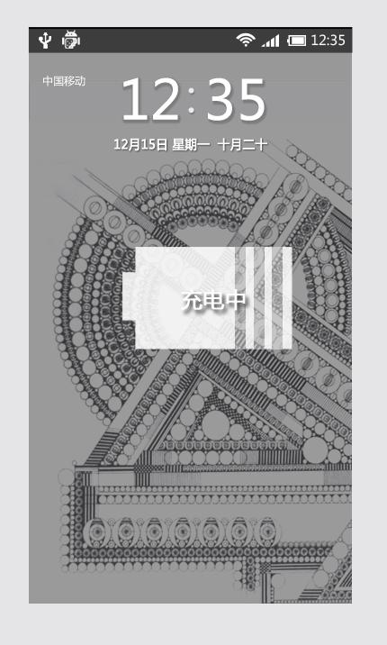 查看《极简黑白控(强烈强迫症的看过来)》原图,原图尺寸:430x716