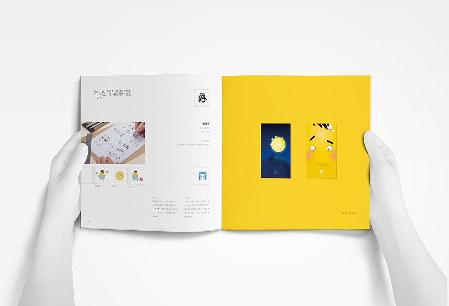 查看《米田.作品集 / 2015》原图,原图尺寸:3000x2047