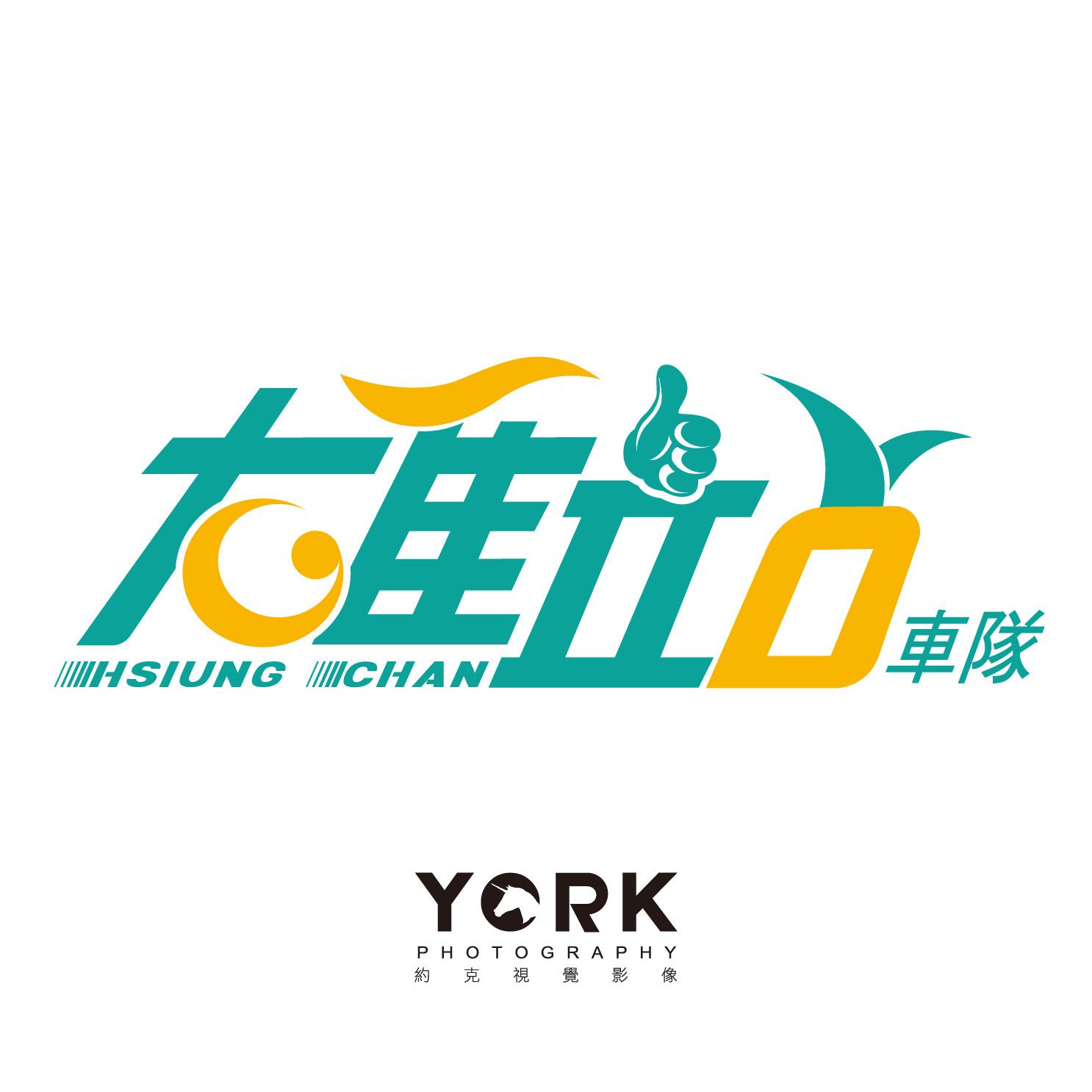 【约克设计空间】雄站车队logo|平面|品牌|yorkphoto图片