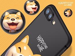 iphone7/8手机壳 哈皮狗