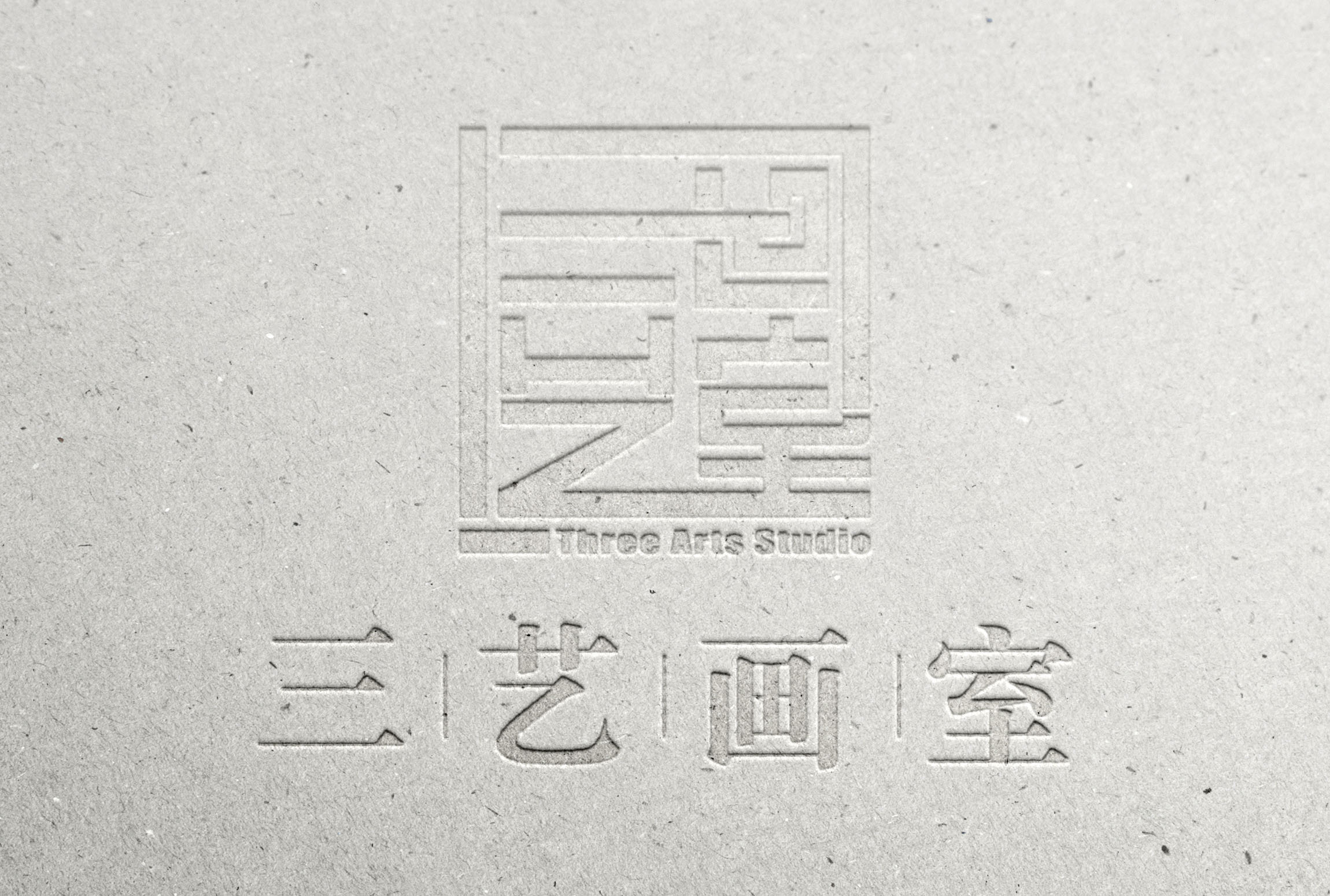 画室logo图片