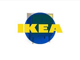 「Ikea 宜家」移动端APP pc端web设计
