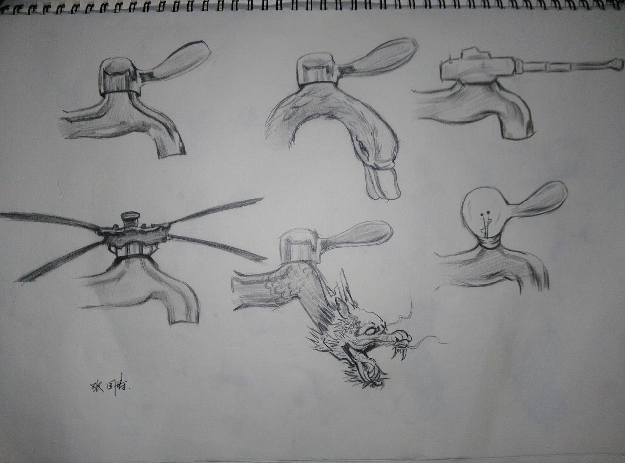 无理图形创意作业图片