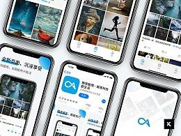 iOS App - Coolapk Photo