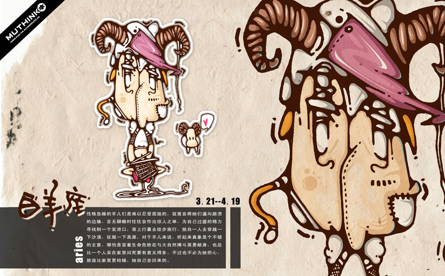 创意手绘涂鸦插画绵羊