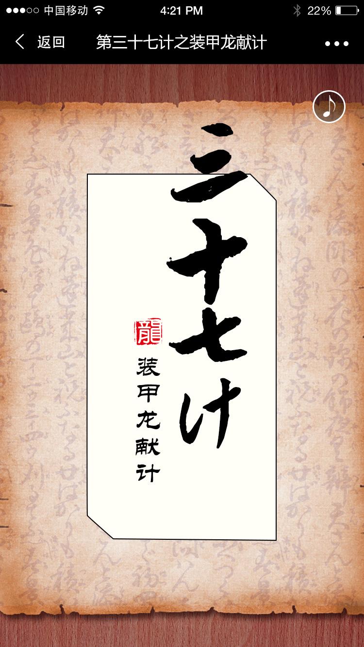 手绘萌物 h5