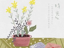 小清新绿植盆栽插画周总结