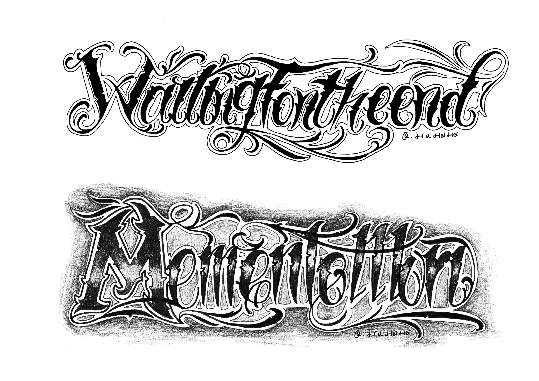 原创花体字纹身设计图片