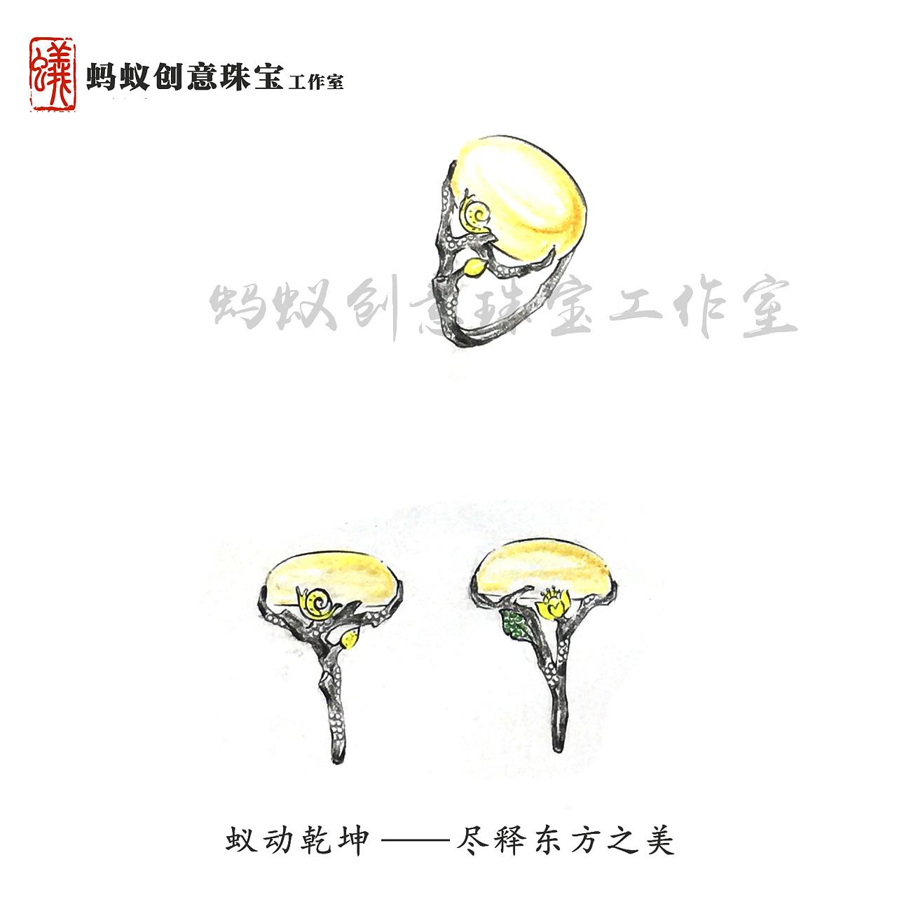 [蚂蚁创意珠宝] 18k金镶嵌琥珀戒指 欢迎指导意见图片