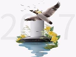 全年中国24节气与厨电品牌深度结合创意海报