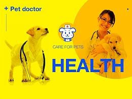 原创宠物医疗APP---乐乐医生