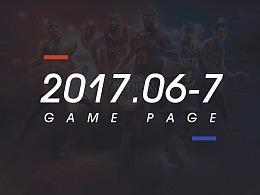 2017.6-7页面合辑