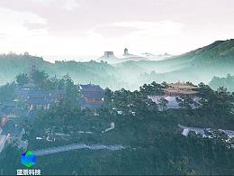 龙山里古建虚拟现实虚幻引擎制作