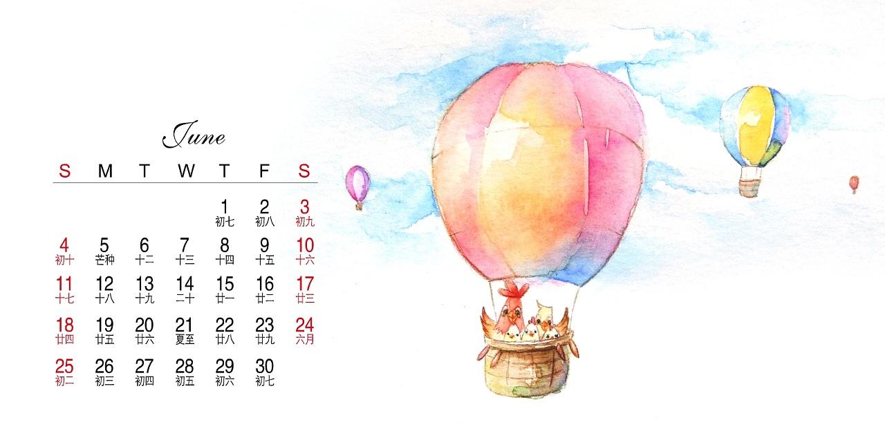 2017年日历 手绘水彩