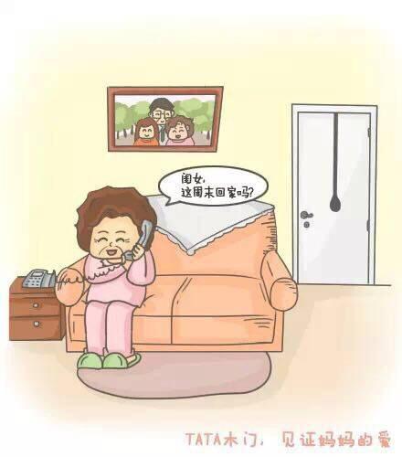 2015母亲节|单幅动漫|漫画|咕奈-原创设计作品吸a动漫奶之漫画图片