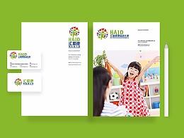 国际幼儿园品牌形象设计 logo设计 标志设计 VI设计