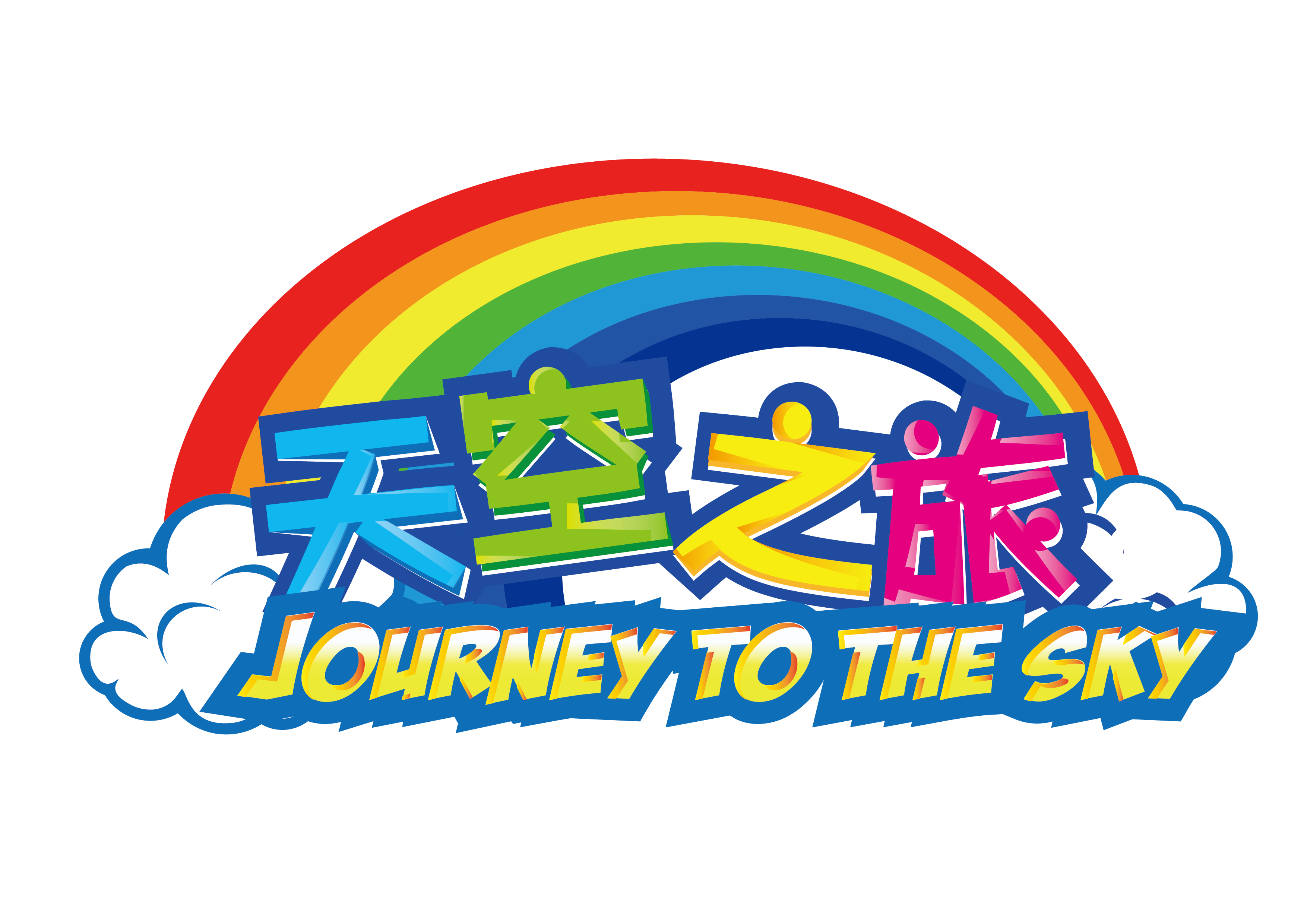 儿童游乐园logo设计