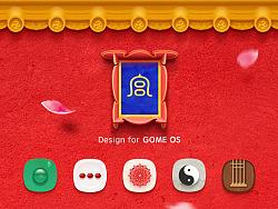 """应景延禧攻略的一套手机主题icon""""宫"""""""