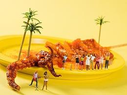 开工啦,站酷的食物狂欢节开始了
