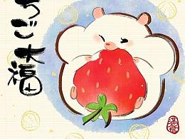 日本小食物