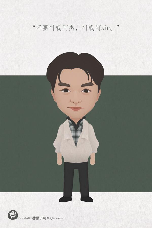 张国荣电影角色   卡通肖像