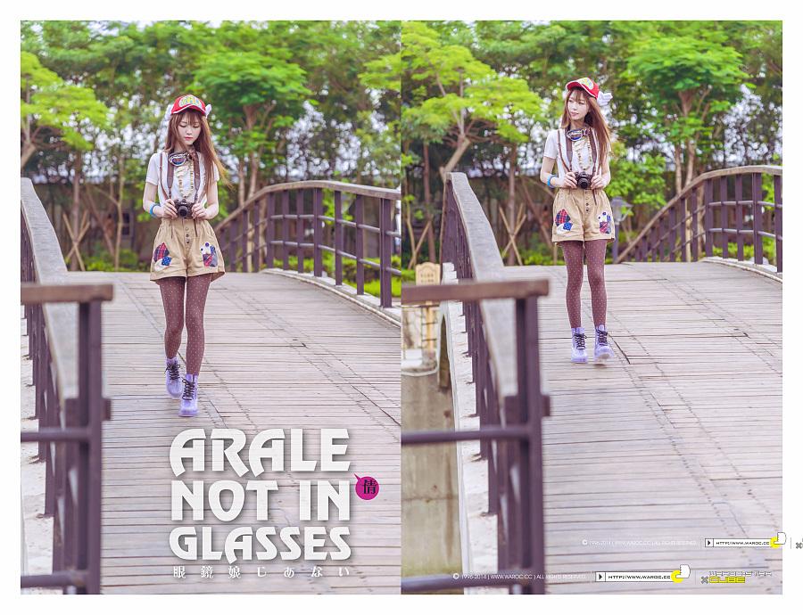2016 glasses  glasses+crystalwaroc