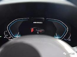 2018洛杉磯車展汽車儀表盤圖片分享