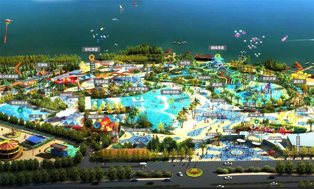 重庆游乐园设计/重庆水上乐园设计公司/主题乐园规划图片