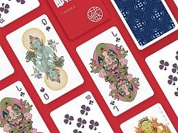 唐卡扑克牌