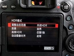 相机的HDR功能使用方法