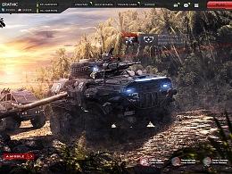 【坦克世界WORID】创意合成海报